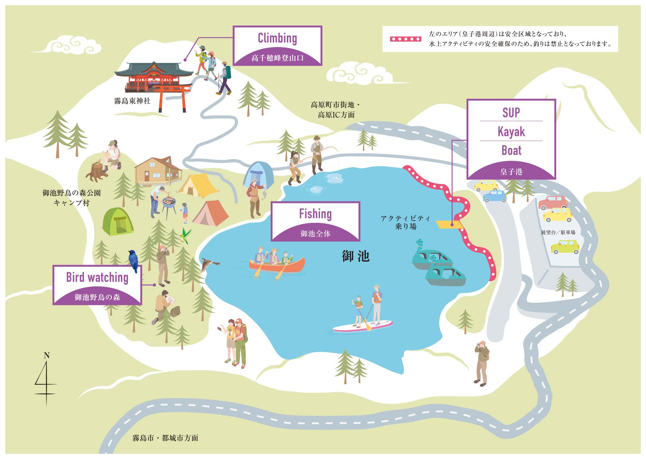 御池遊戯地図